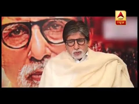 The Great Leader: Amitabh Bachchan reveals secrets of his make-up artist's film