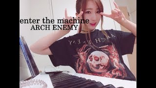 I played the song of my favorite arch enemy on the piano. アーチエ...