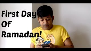 First Day Of Ramadan - Very Emotional Video!