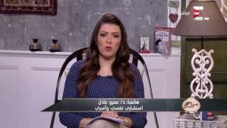 ست الحسن - د. عمرو عادل: الشوبينج هو حاجة تلجأ لها المرأة عند دخولها في حالة إكتئاب