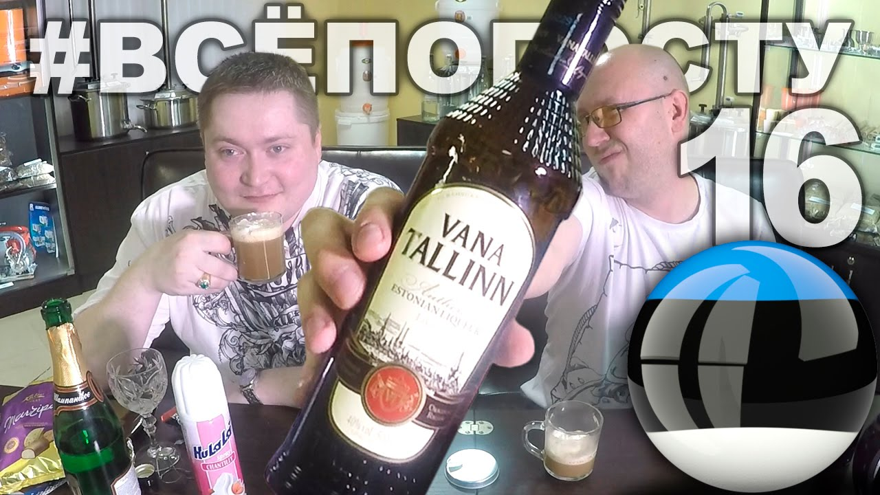 Hennessy X.O. Пробуем коньяк ХЕННЕССИ ХО - YouTube