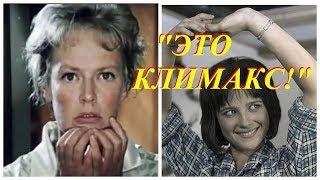 """""""Домогательства"""" Леонида Гайдая к Наталье Варлей  прокомментировала его вдова"""
