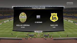 Футбол Hellas Verona Италия San Luis Чили Виртуальный Кубок Random CUP 1 4 финала FIFA