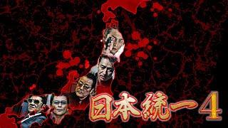 チャンネル登録よろしくお願いたします。 https://goo.gl/QYTki7 信闘会...