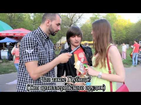 Беларусы Знают -