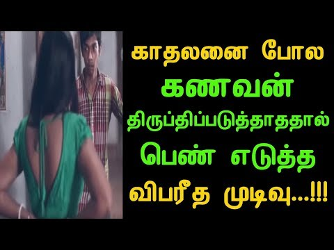 Tamil Kisu Kisu Breaking News | Latest Tamil News Today | Flash News Today Tamil 24.7.18