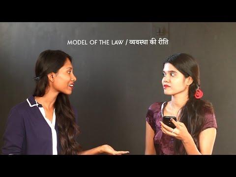 Hindi Bible Study: Model of the law/व्यवस्था की रीति