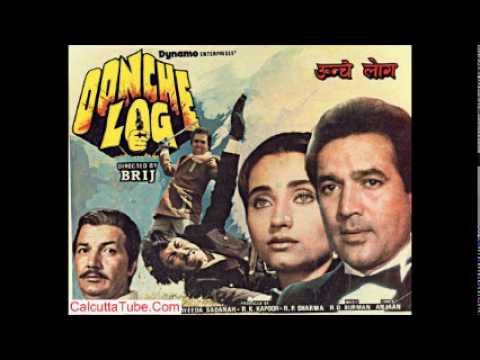 Tu mera kya lage o sathia - Kishore Kumar & Salma Agha (Onnche Log 1985)