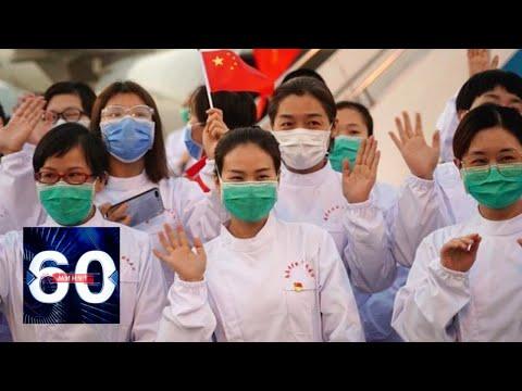 Победа Китая: с эпицентра коронавируса снимают карантин. 60 минут от 08.04.20