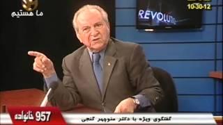 نقل قول دکتر منوچهر گنجی از ارتباط فریدون فرخزاد با جمهوری اسلامی در روزهای پایانی زندگی