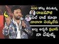U Movie Hero Sensattional Comments On RajaMouli   Prabhas   Alluarjun   Telugu Varthalu