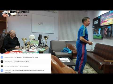 днепр-русенборг онлайн трансляция