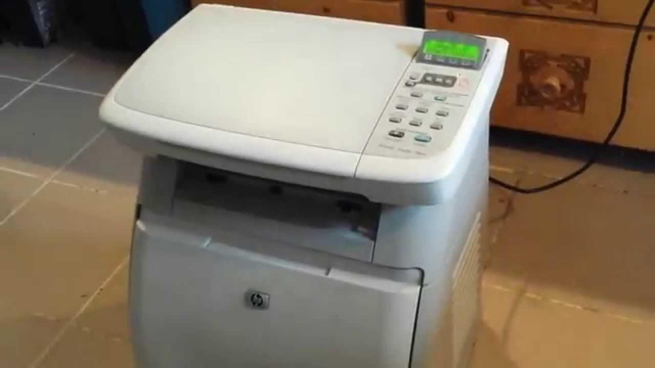 HP 1015 MFP DESCARGAR CONTROLADOR