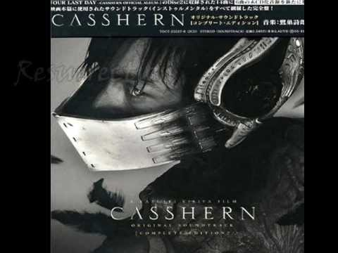 Shiro Sagisu - Casshern OST [Full Album]