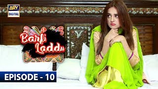 Barfi Laddu Episode 10 | 1st August 2019 | ARY Digital Drama