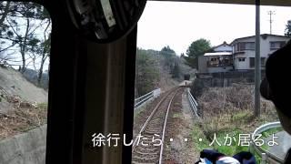 三陸鉄道でハプニング20120429