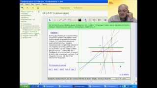 Методические приемы использования среды «1С:Математический конструктор» на уроке