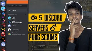 5 Servers To Join T1 T2 T3 Pubg Scrims In Telugu