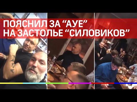 """«Бандитов нет, остались только гопники», - участник праздника пояснил за """"АУЕ"""""""