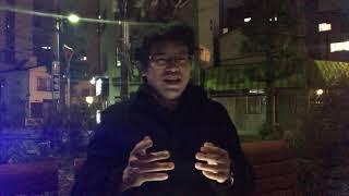 元農水省事務次官熊沢英昭容疑者と元院長飯塚幸三容疑者について!