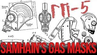 видео Основные виды фильтрующих противогазов
