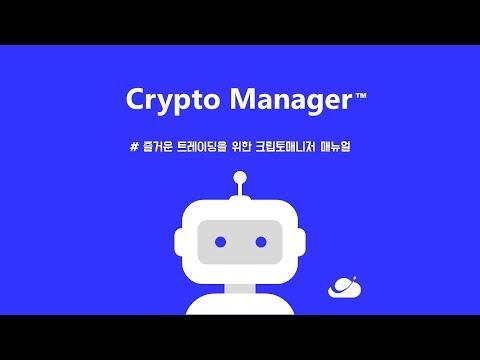 Invest on crypto nano