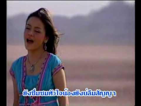 Lao Music -Alexandra Bounxouei - Bor Leum Sunya   Lao Music Video