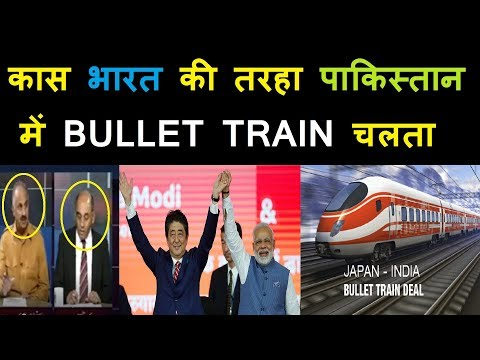Pakistani Media Latest Reaction ON INDIA BULLET TRAIN & Shinzo Abe Ahmedabad Roadshow