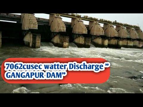 NASHIK-गंगापूर धरणातून ७०६२ क्युसेक पाण्याचा विसर्ग||7062cusec water Discharge from gangapur dam|