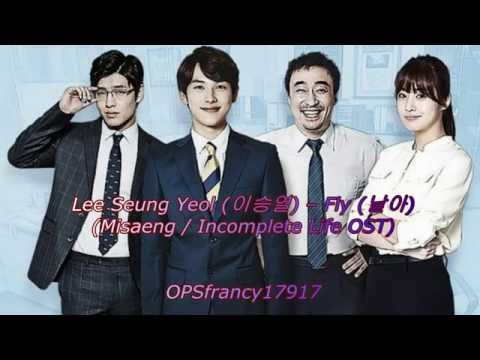 [Sub ITA] Lee Seung Yeol - Fly (Misaeng - Incomplete Life OST)