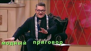 Дело о прививке вкуса для дочери - Модный приговор 27.04.2016 /Modnyy Prigovor 27.04/