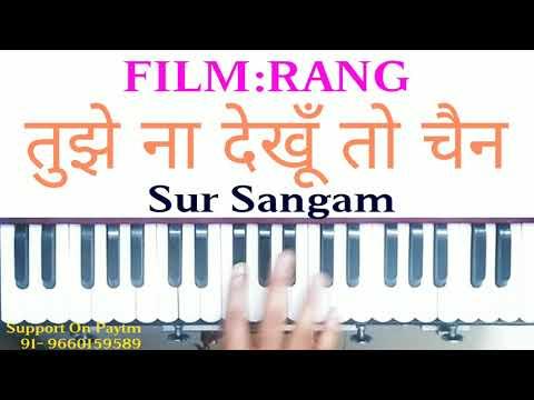 Tujhe Na Dekhu toh Chain Mujhe Aata Nahi Hai   Harmonium I Keyboard notes