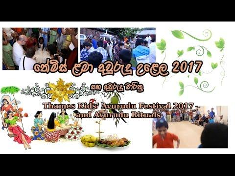 Thames Buddhist Vihara, Kids' Avurudu Festival and Avurudu Rituals 2017