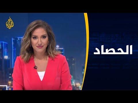 الحصاد- الجزائر.. الانتخابات الرئاسية- موعدها ومدى التوافق بشأنها  - نشر قبل 4 ساعة