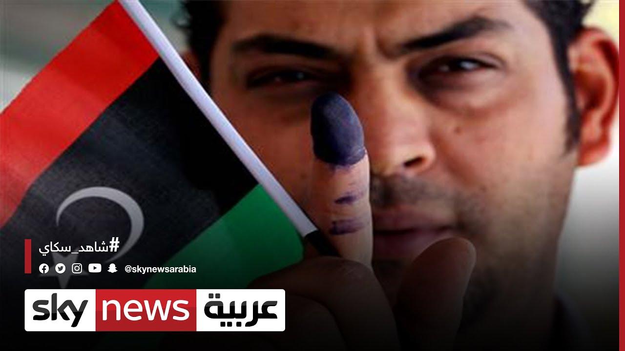 وسط خلافات سياسية.. ليبيا -جاهزة للاستحقاق- الانتخابي