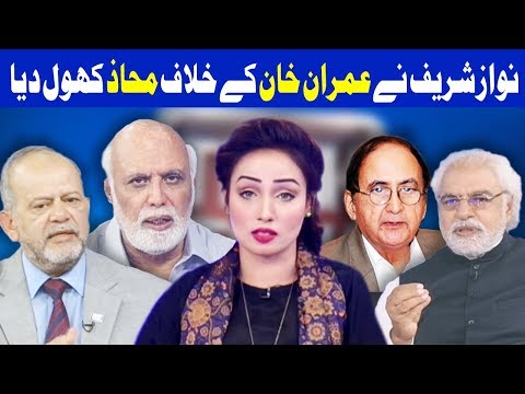 Think Tank With Syeda Ayesha Naaz - 20 January 2018 - Dunya News