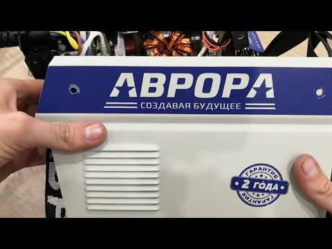 Aurora Vector 2000 / Аврора вектор 2000