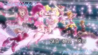 Pretty Cure All Stars DX 3 Öffnen