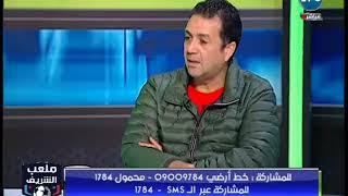 ملعب الشريف | احمد الخضري : صفقة القرن