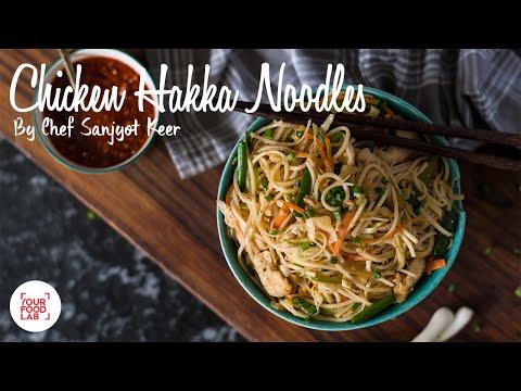 Chicken Hakka Noodles Recipe | चिकन हक्का नूडल्स | Chef Sanjyot Keer