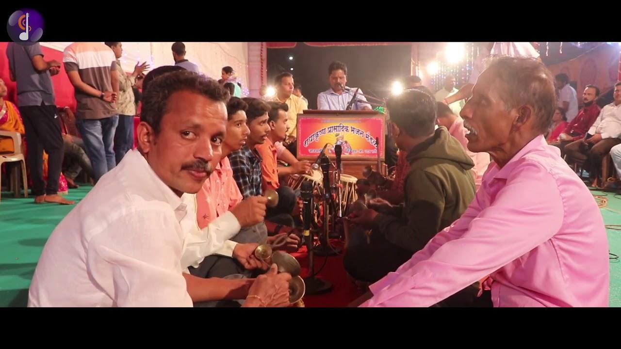 गुरुवर्य उदय राणे बुवा - रूपपाहतालोचनी - अभंग | Rupa pahata lochani | Abhanga