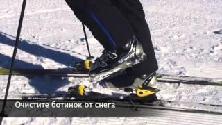 Урок 3. Первые шаги на склоне. Обучение катанию на горных лыжах.