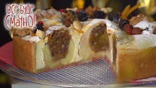 1 место: Пирог с фаршированными яблоками и суфле — Все буде смачно. Сезон 4. Выпуск 14 от 09.10.16