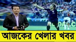 Bangla Sports News Today 22 June 2018 Bangladesh Latest Cricket News Today Update All Sports News mp