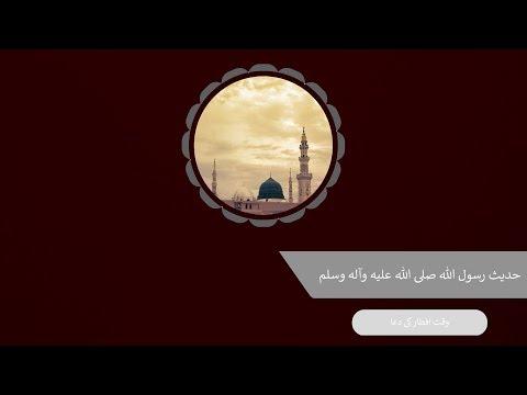 Dua At Iftar Time (Urdu)