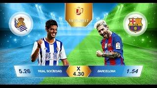 FIFA 17 Реал Сосьедад - Барселона.  Кубок Испании  1/4 финала, первый матч.  Прогноз матча.