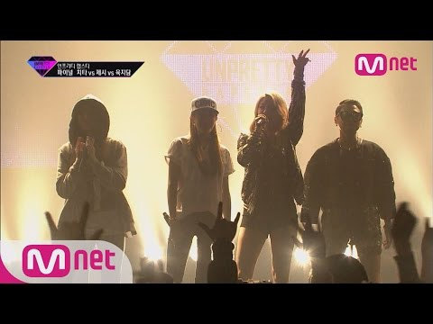"[Unpretty Rapstar]ep.08: Final stage ""Cheetah & Jessi & Jidam (feat)-아무도 모르게"""