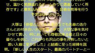 俳優の鈴木浩介(40)と女優の大塚千弘(29)が今月7日に結婚した...