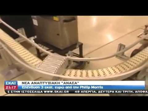 Τα νέα του ΣΚΑΪ 12 12 2012   synpeka gr