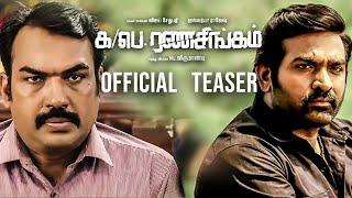 Ka Pae Ranasingam – Official Teaser | Vijay Sethupathi, Aishwarya Rajesh | Ghibran – Reaction